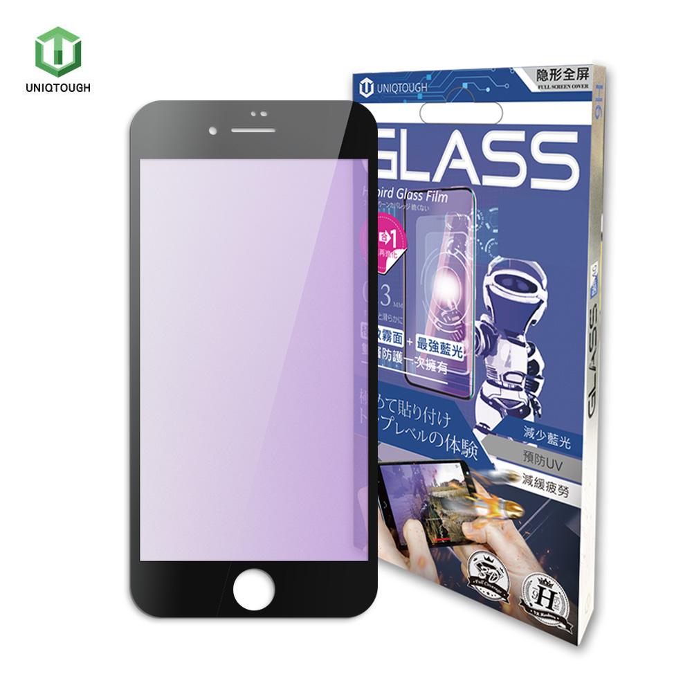 UNIQTOUGH iPhone7 Plus/iPhone 8 Plus 3D極致霧面藍光 9H鋼化玻璃保護貼-黑色