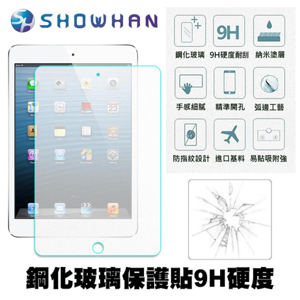 【SHOWHAN】iPad Mini4/5 2019 (7.9吋)電競霧面9H鋼化玻璃保護貼
