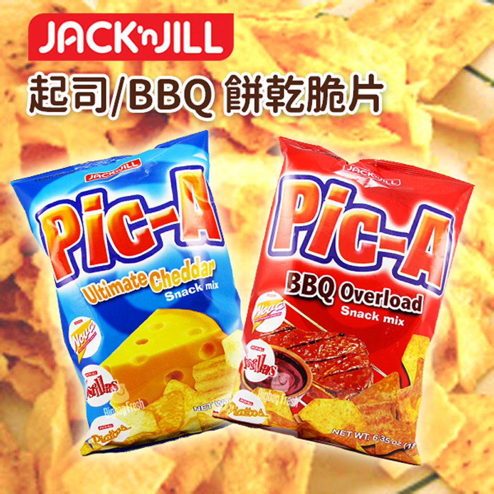 【菲律賓】Jack'n Jill Pic-A餅乾脆片(起司/BBQ) 任選4包