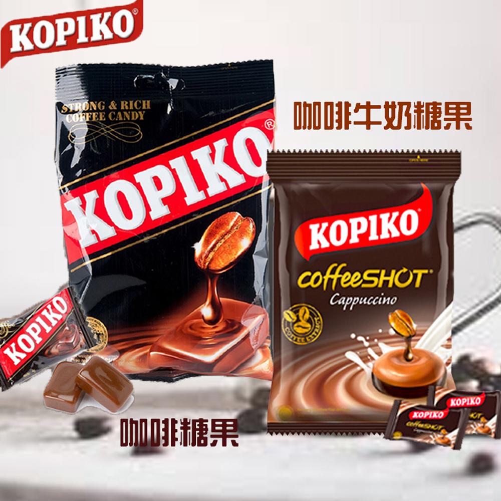 【印尼】KOPIKO咖啡糖果 咖啡牛奶糖果X6包入