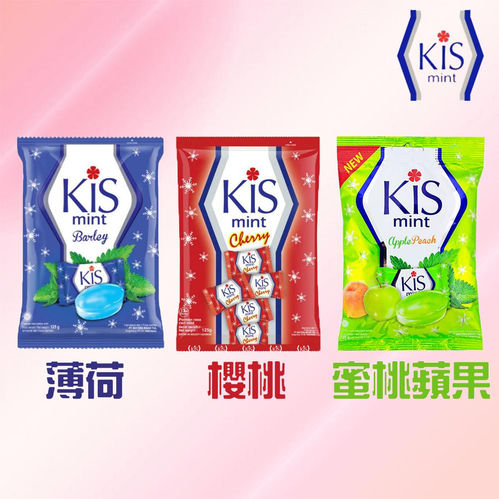 【印尼】KIS mint糖果(薄荷/櫻桃) X6包