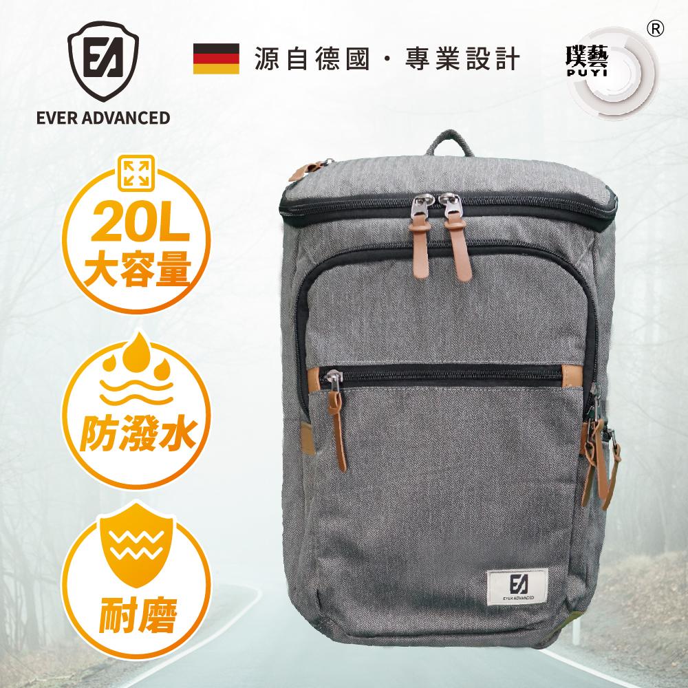 【EVER ADVANCED】校園文青後背包(灰/20L/大容量/14吋筆電包)