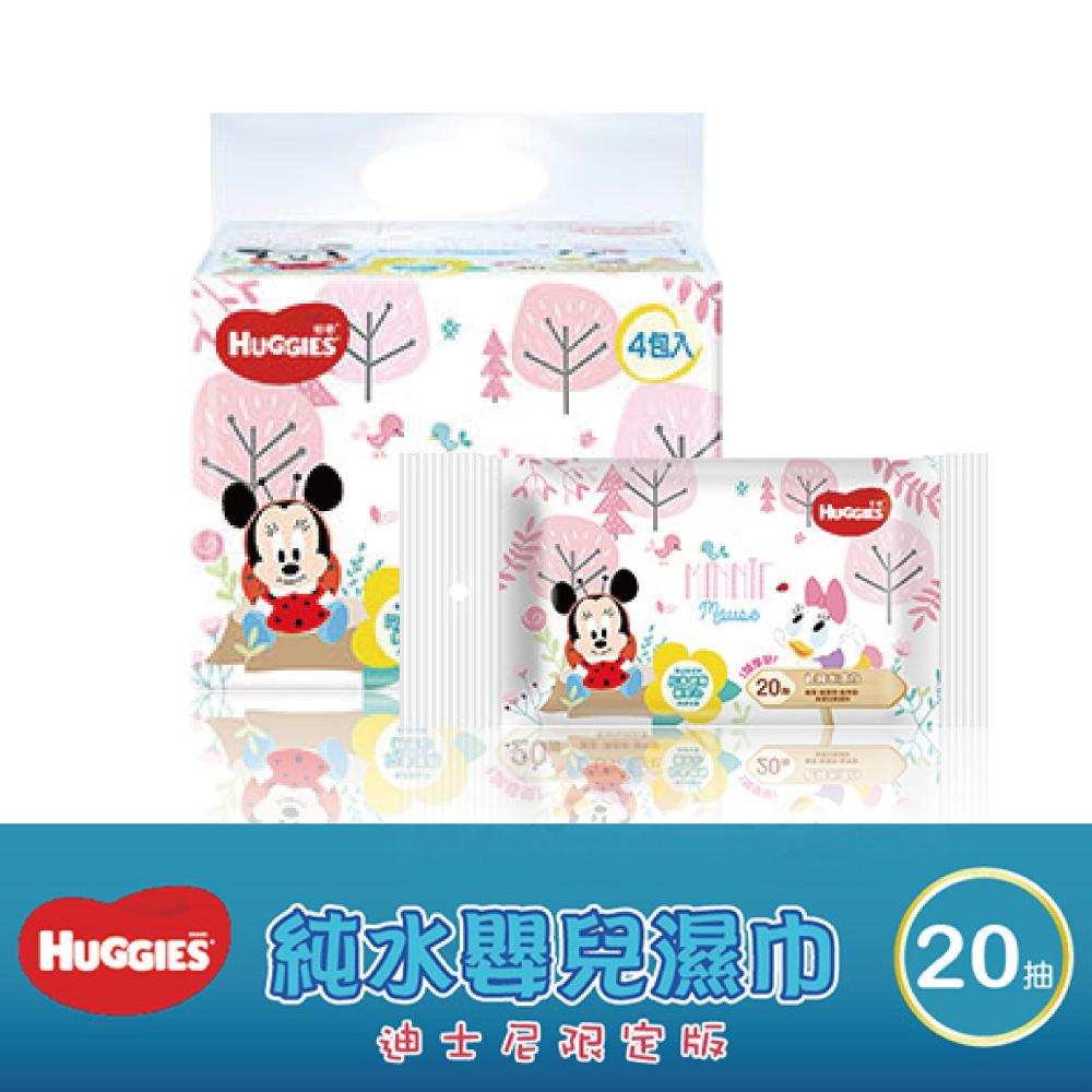 【好奇】純水迪士尼限定版(加厚型)嬰兒濕巾(20抽x4包x5串)(共20包)