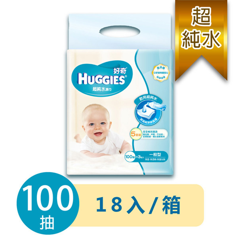 【好奇】純水嬰兒濕巾一般型(100抽x3包x6串)