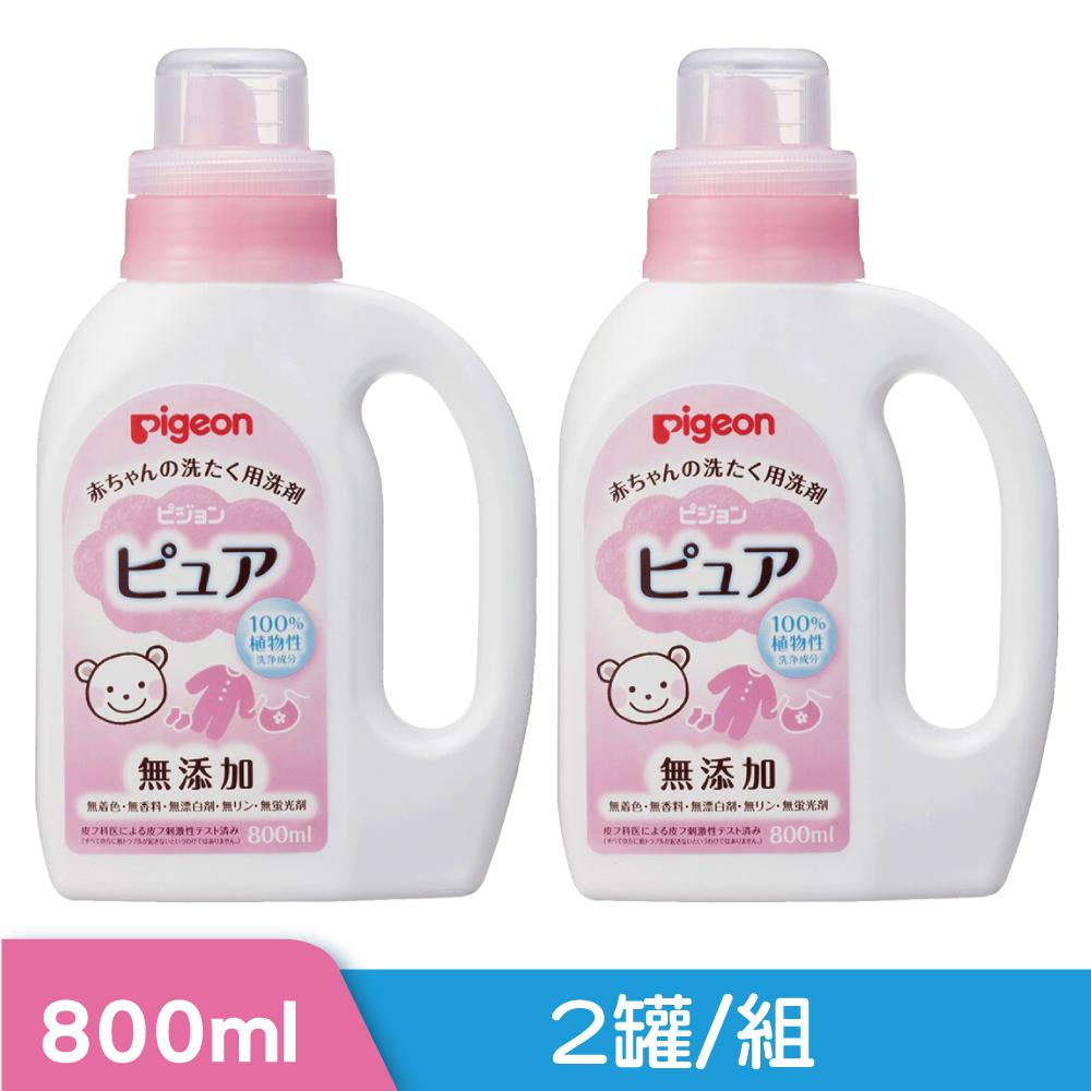 日本《Pigeon 貝親》溫和嬰兒洗衣精【800ml*2罐】