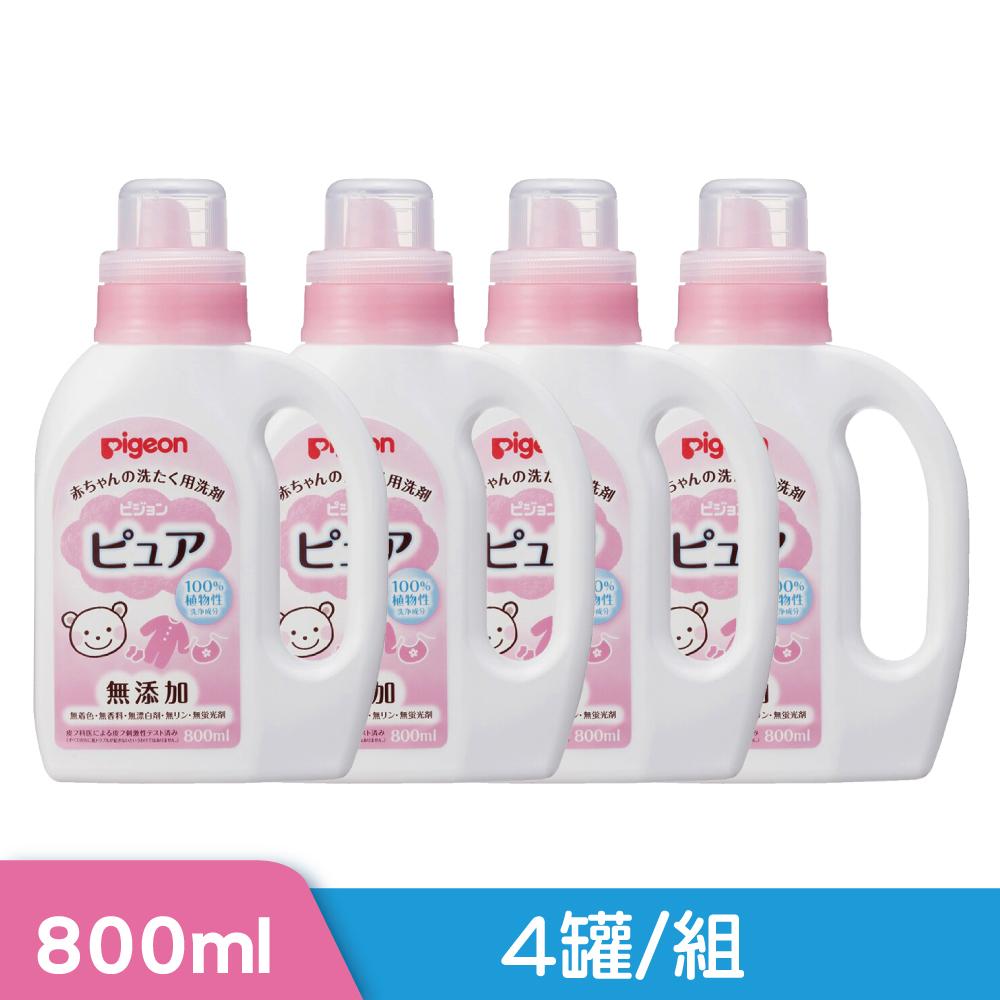 日本《Pigeon 貝親》溫和嬰兒洗衣精【800ml*4罐】