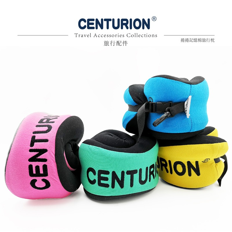 【CENTURION】 捲捲記憶棉旅行枕 Collapsible Travel Pillow
