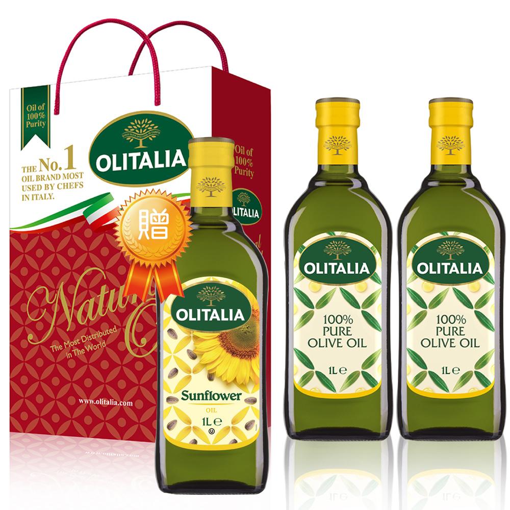 義大利進口奧利塔橄欖油禮盒1組贈葵花油1000mlx1瓶