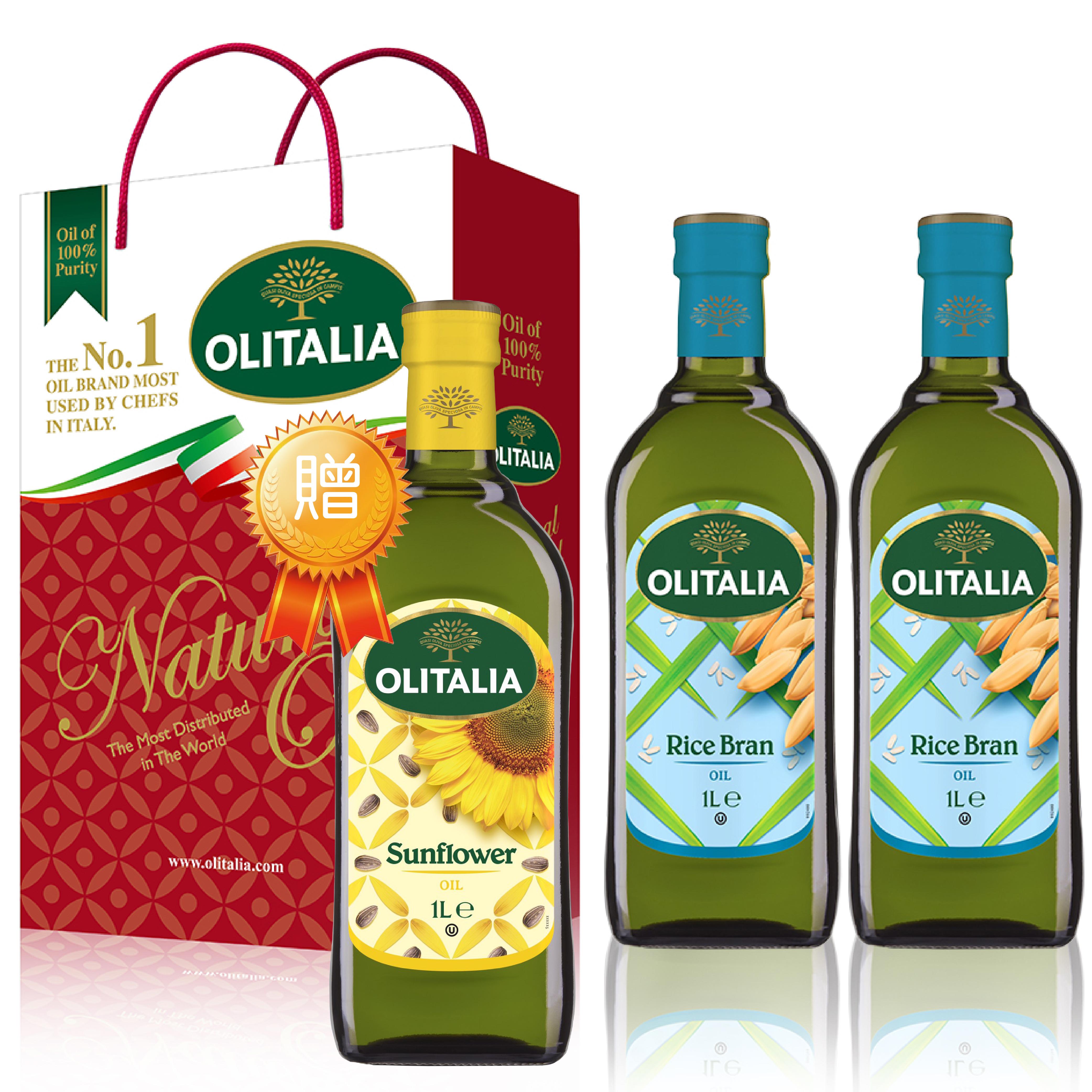 義大利玄米油禮盒1組贈葵花油1000mlx1瓶