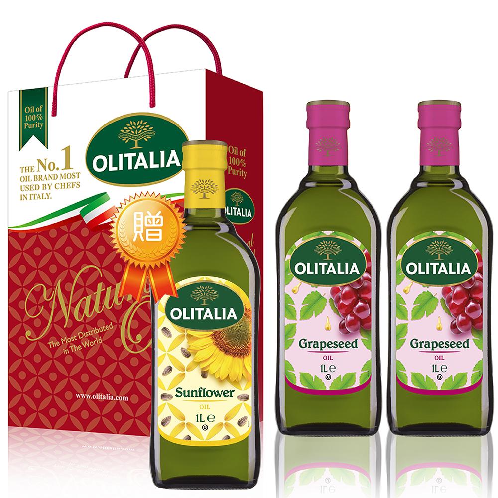 義大利葡萄籽油禮盒1組贈葵花油1000mlx1瓶