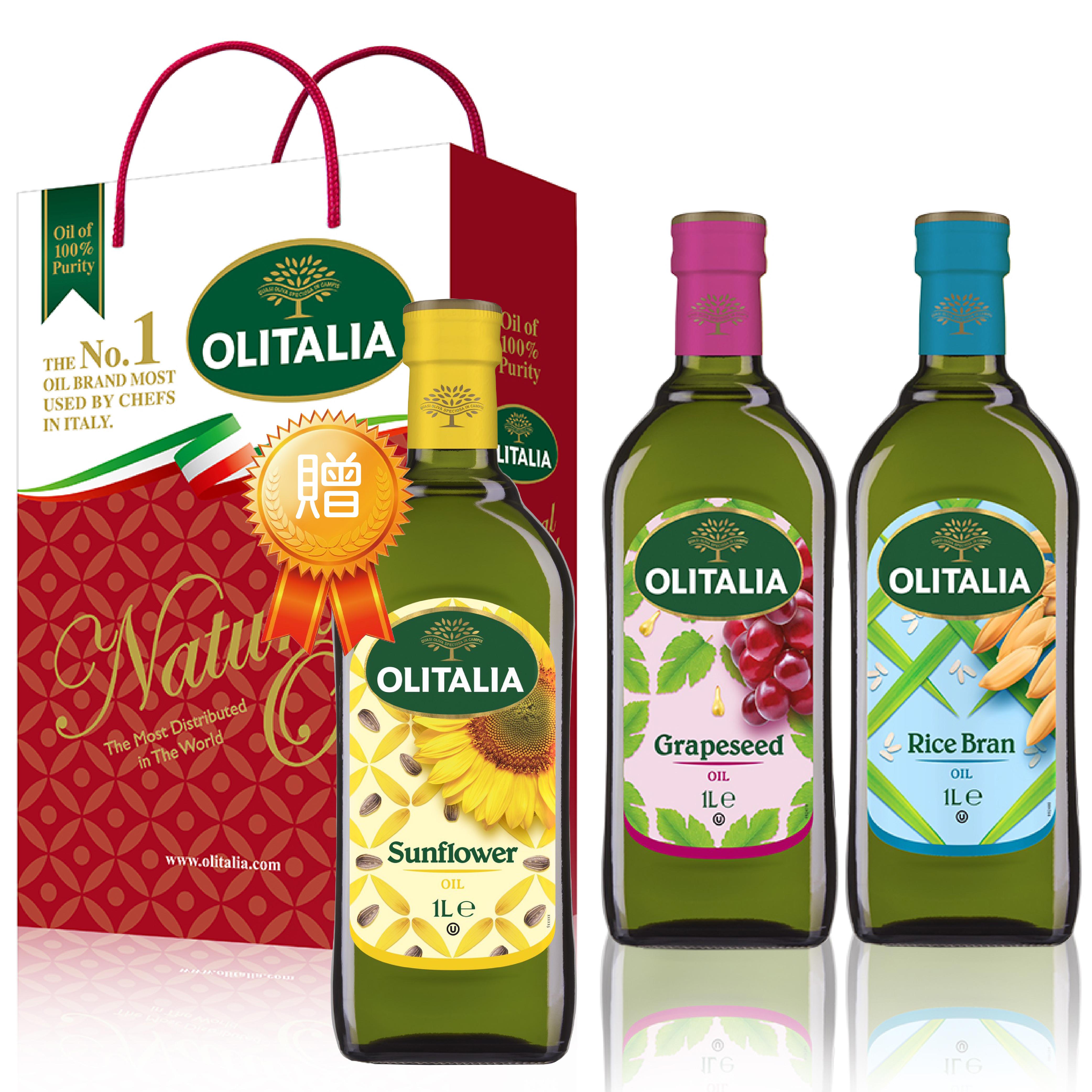 義大利玄葡禮盒1組贈葵花油1000mlx1瓶