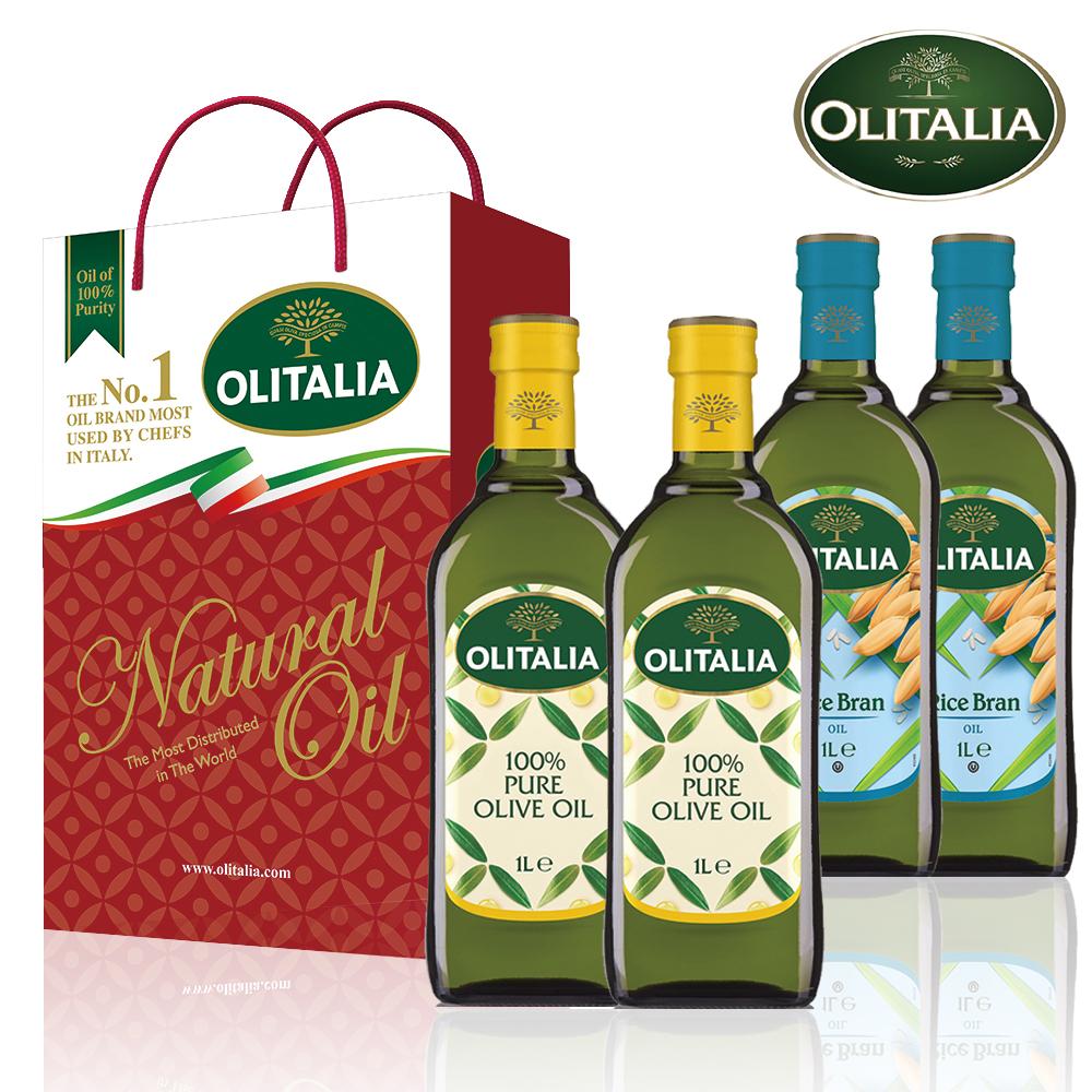 義大利油品雙享特惠組-橄欖油禮盒x1+玄米油禮盒x1