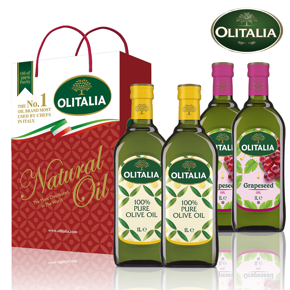 義大利油品雙享特惠組-橄欖油禮盒x1+葡萄籽油禮盒x1