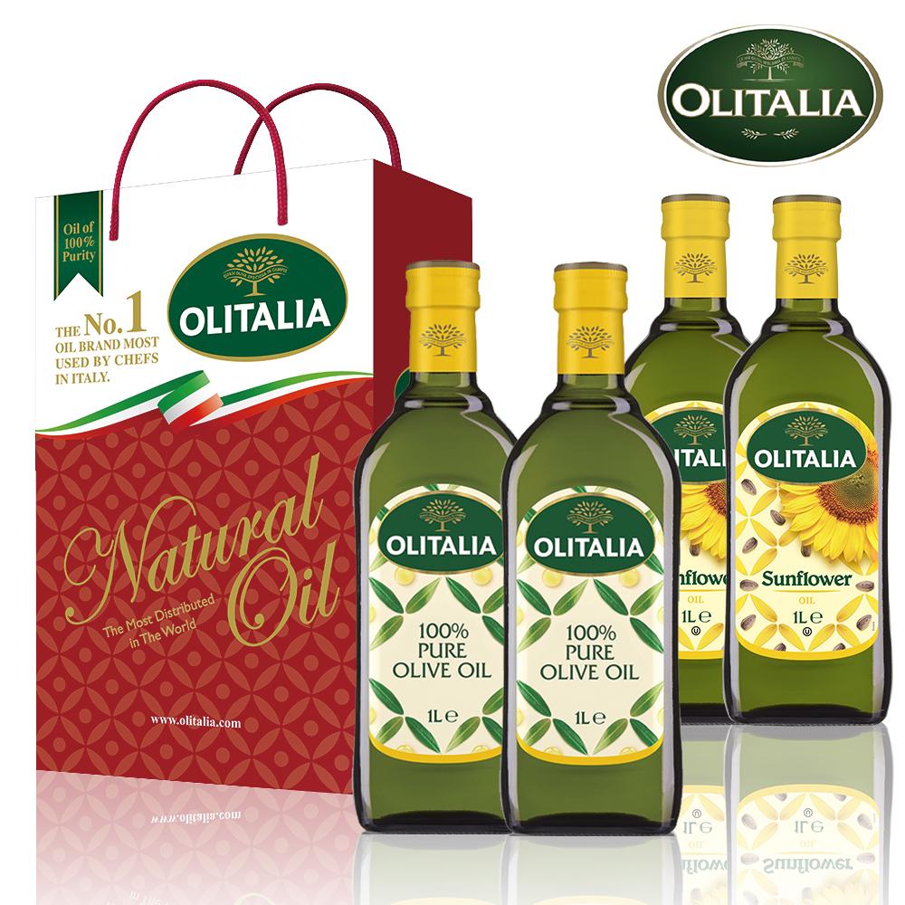 義大利油品雙享特惠組-橄欖油禮盒x1+葵花油禮盒x1