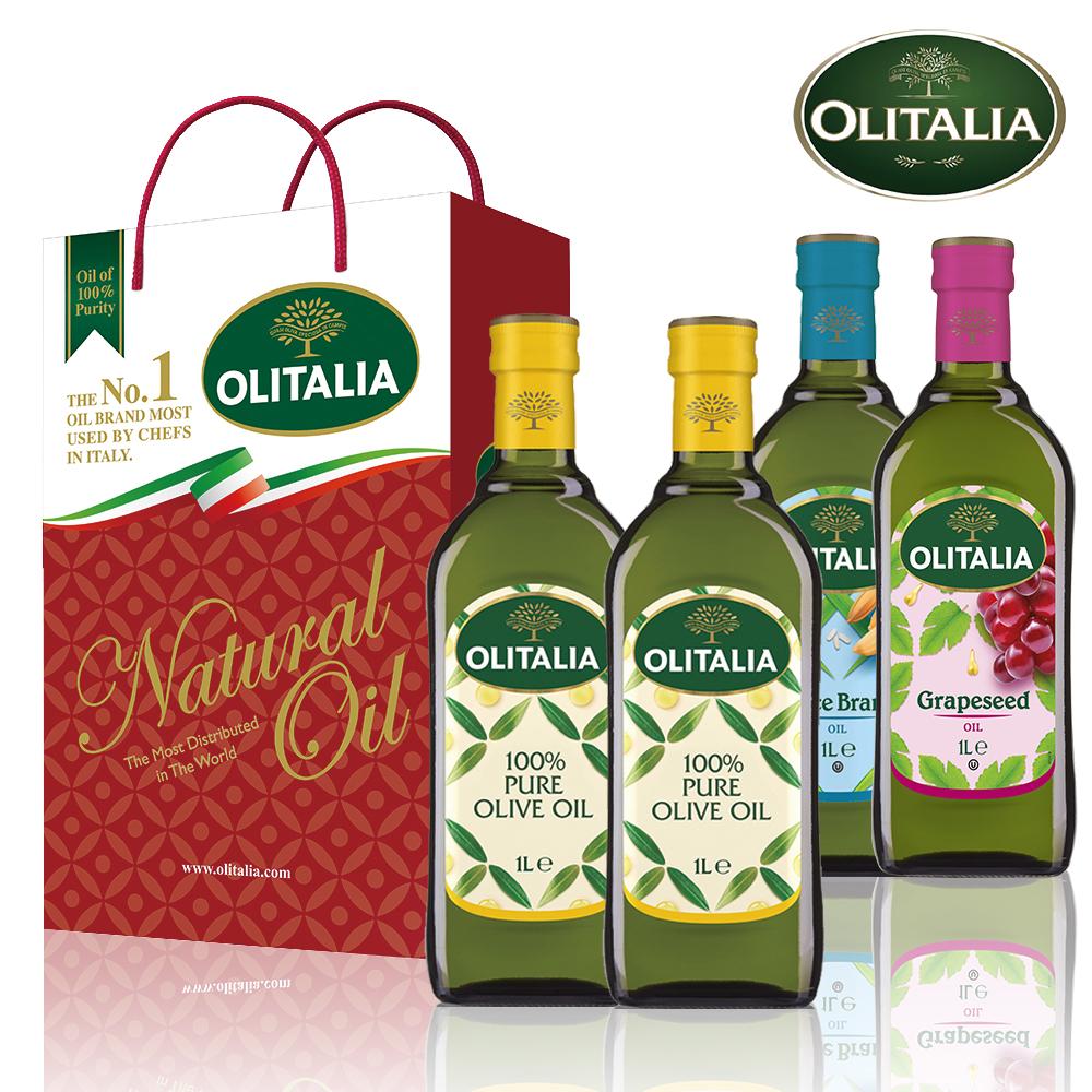義大利油品雙享特惠組-橄欖油禮盒x1+玄葡油禮盒x1
