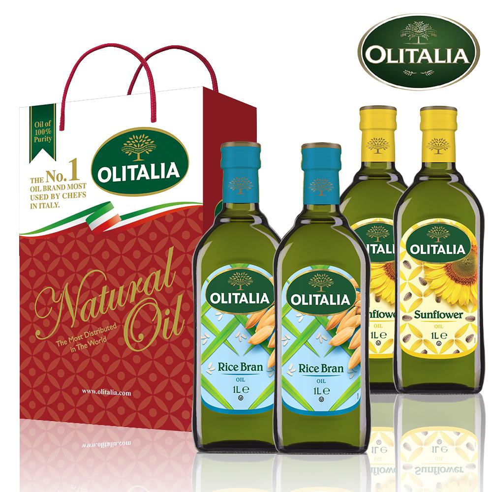 義大利油品雙享特惠組-玄米油禮盒x1+葵花油禮盒x1