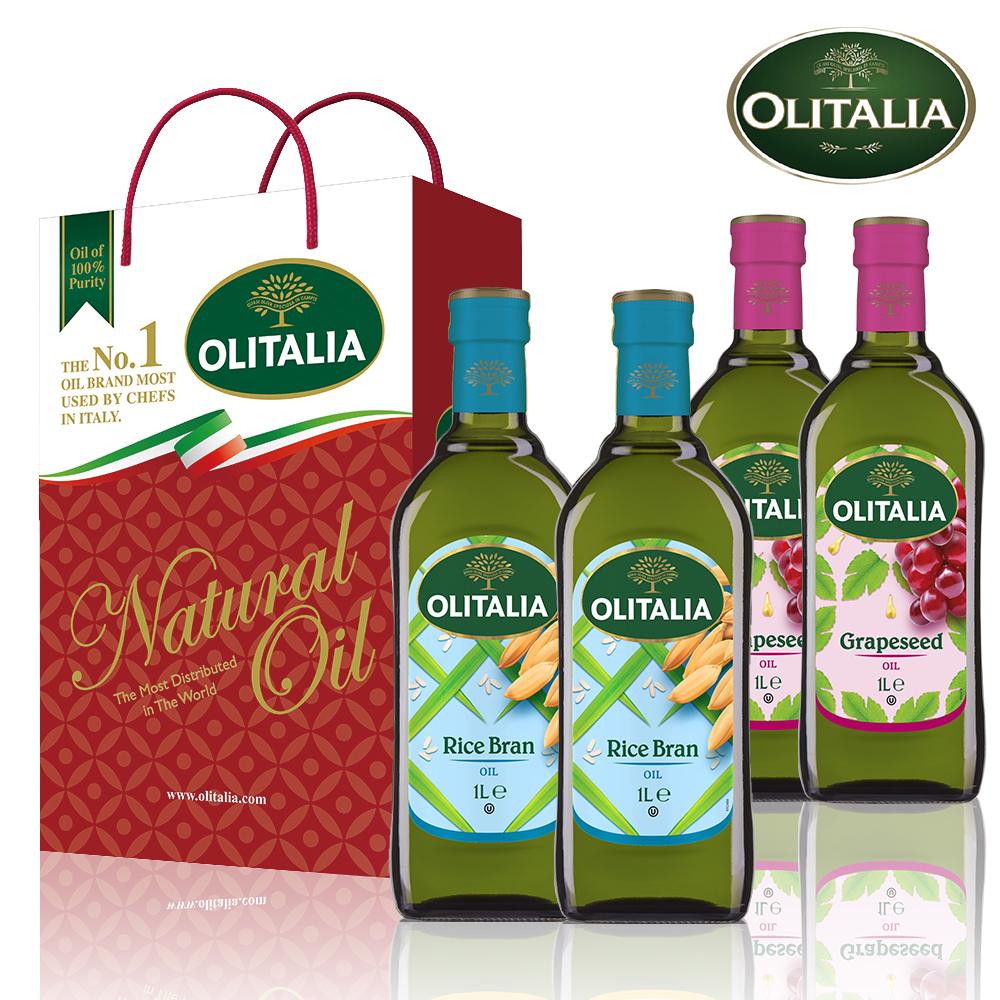 義大利油品雙享特惠組-玄米油禮盒x1+葡萄籽油禮盒x1