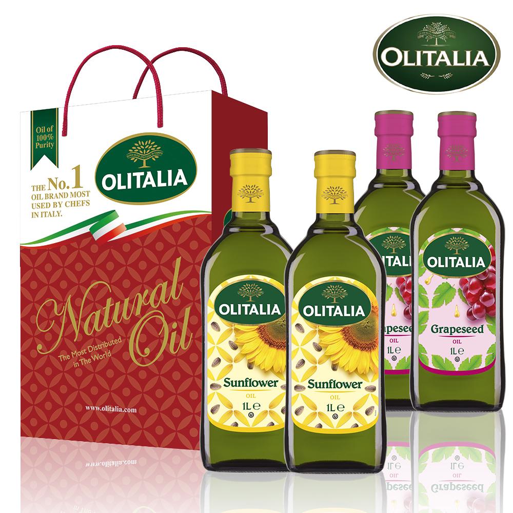 義大利油品雙享特惠組-葵花油禮盒x1+葡萄籽油禮盒x1