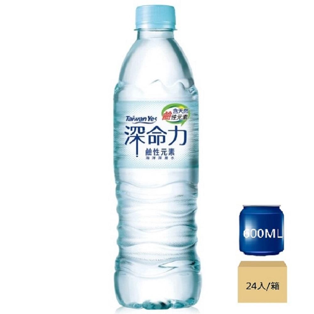 【台肥 Taiwan Yes】深命力海洋深層水24罐