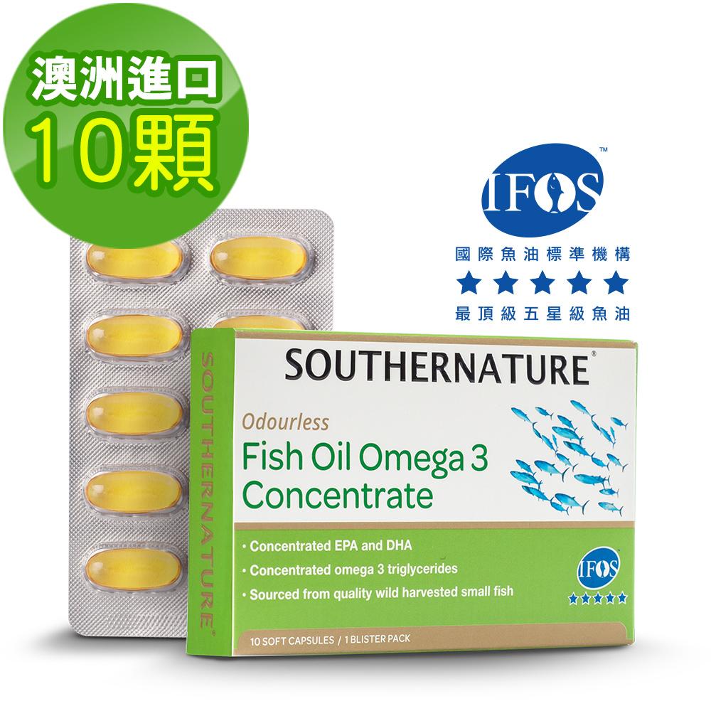 【澳綠康倍】精粹深海魚油膠囊(10粒/盒)