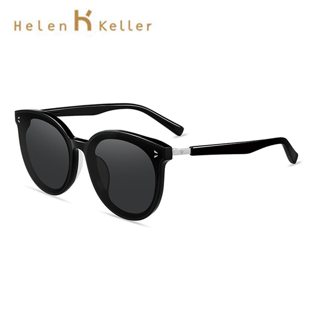 Helen Keller 時尚偏光墨鏡 高圓圓2020代言款 抗紫外線 H8910 H17
