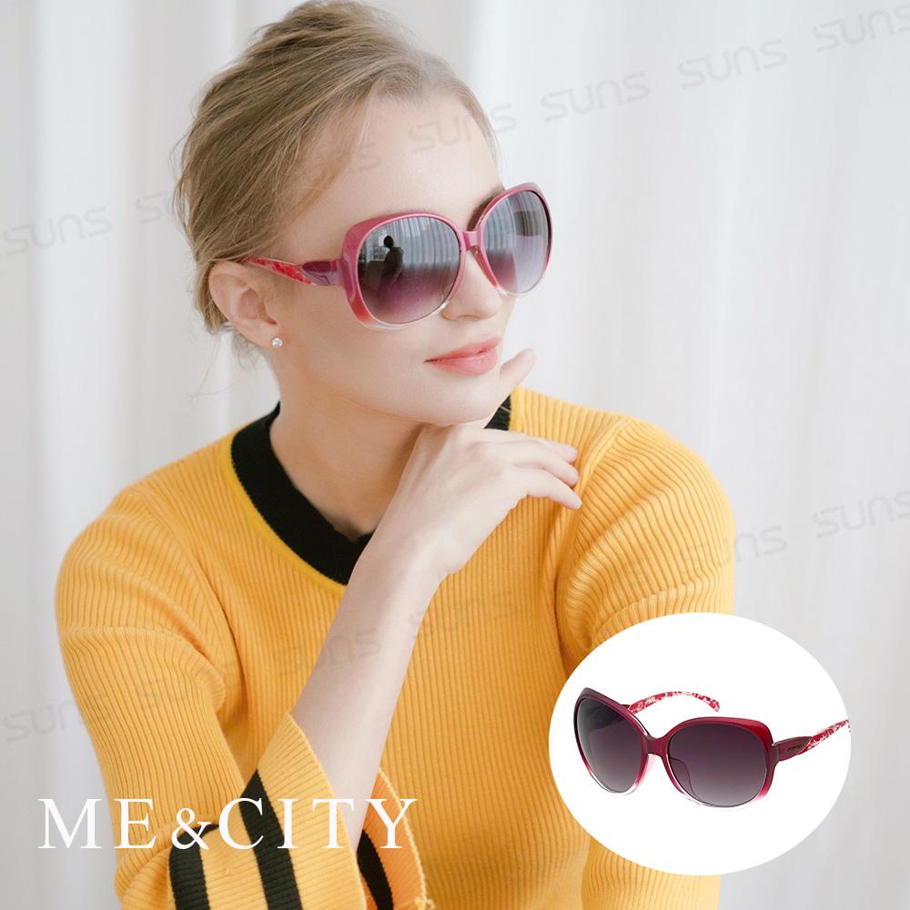 ME&CITY 歐美流線型紋路太陽眼鏡 義大利設計款 抗UV400 (ME 120014 E333)