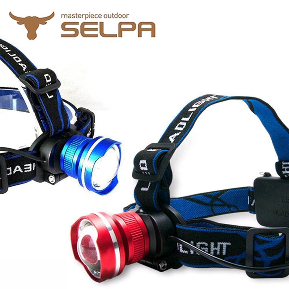 【韓國SELPA】T6LED伸縮變焦鋁合金頭燈(兩色任選)