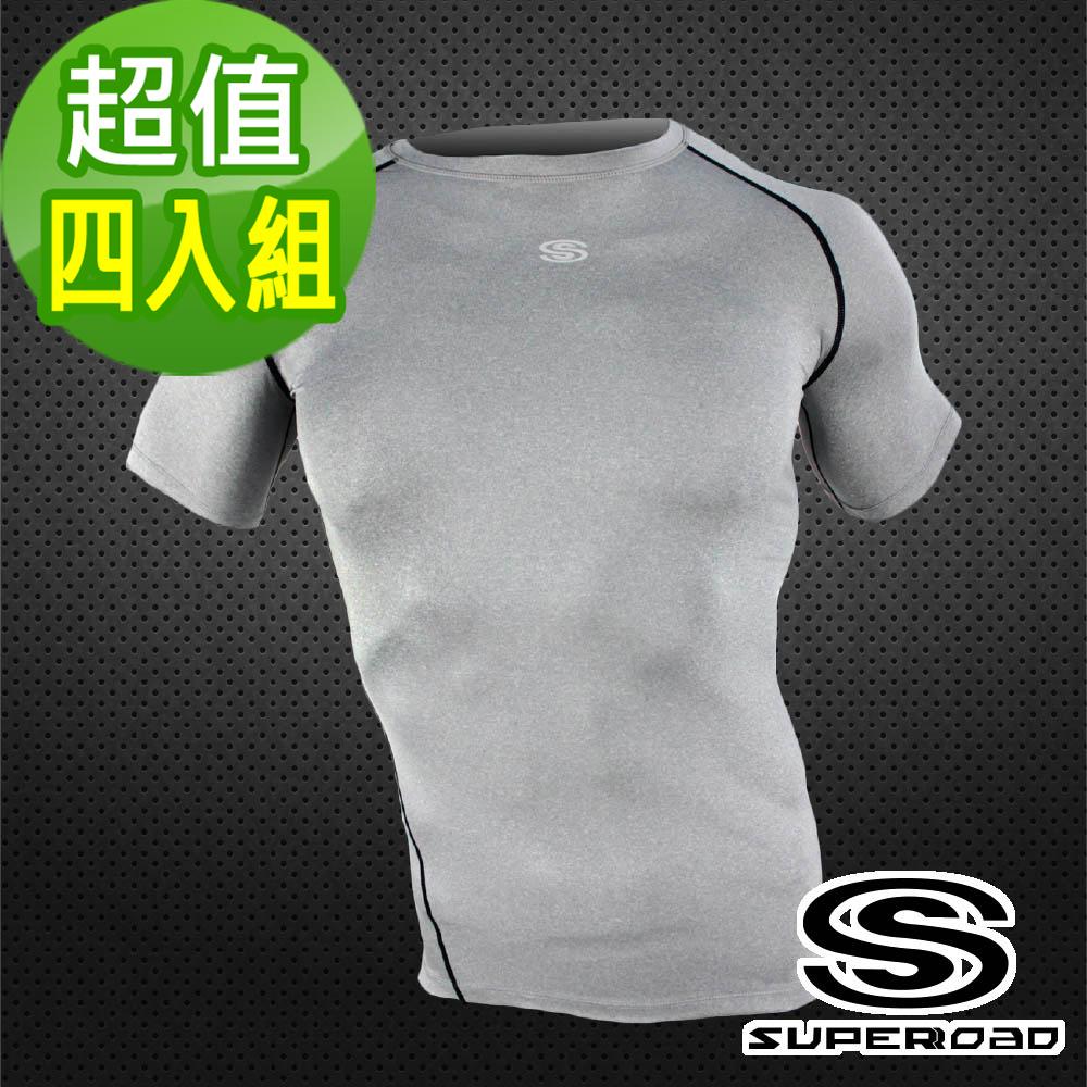 【SUPEROAD SPORTS】涼感速乾 專業機能運動短袖緊身衣(超值四入組)(灰色)
