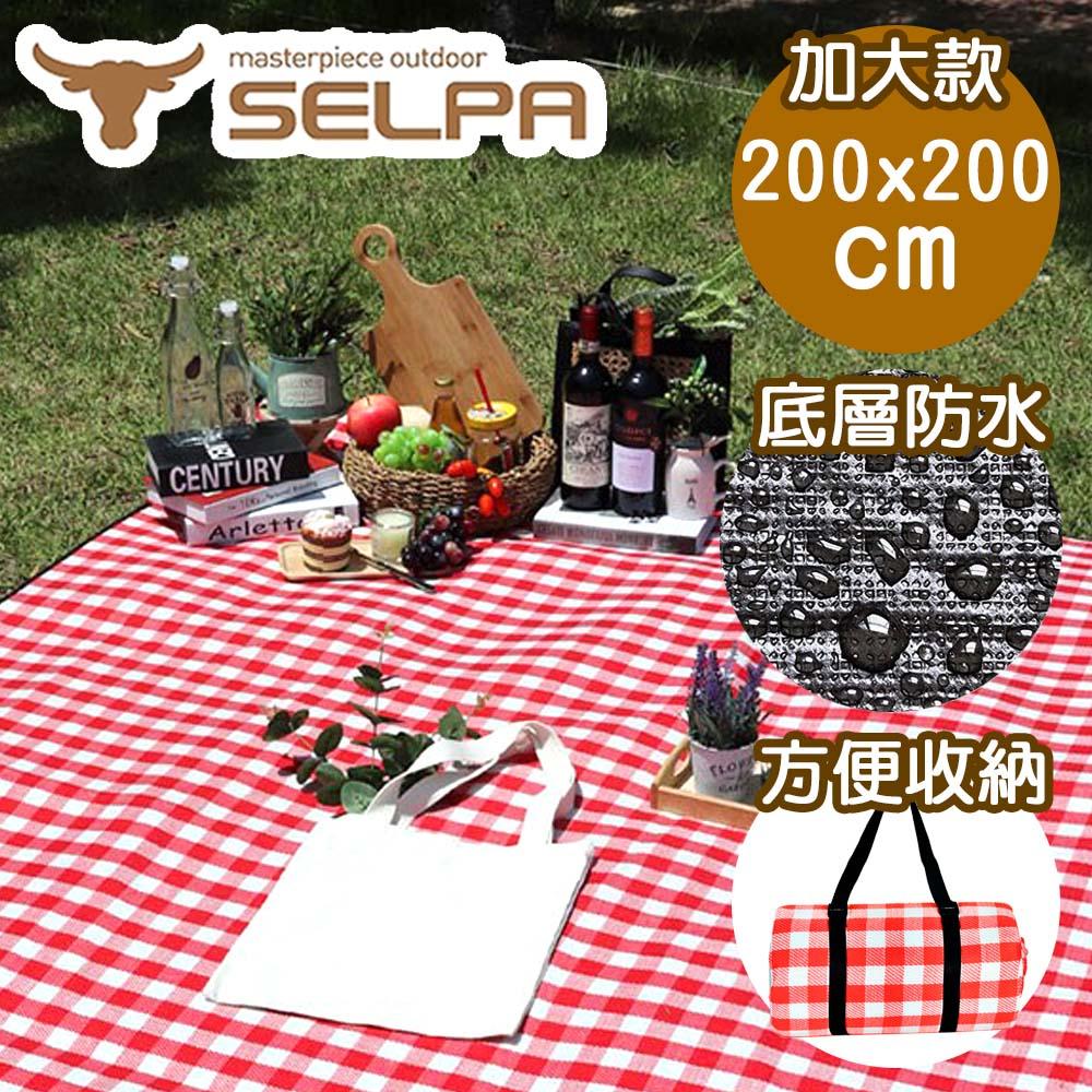 【韓國SELPA】加大繽紛野餐墊/露營/地墊/防潮墊(三色任選)