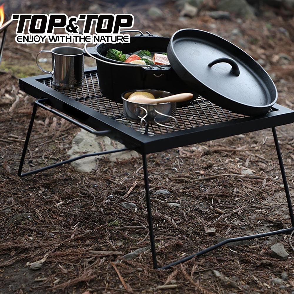 【韓國TOP&TOP】折疊收納露營耐熱網桌/洞洞桌/折疊桌/烤肉桌