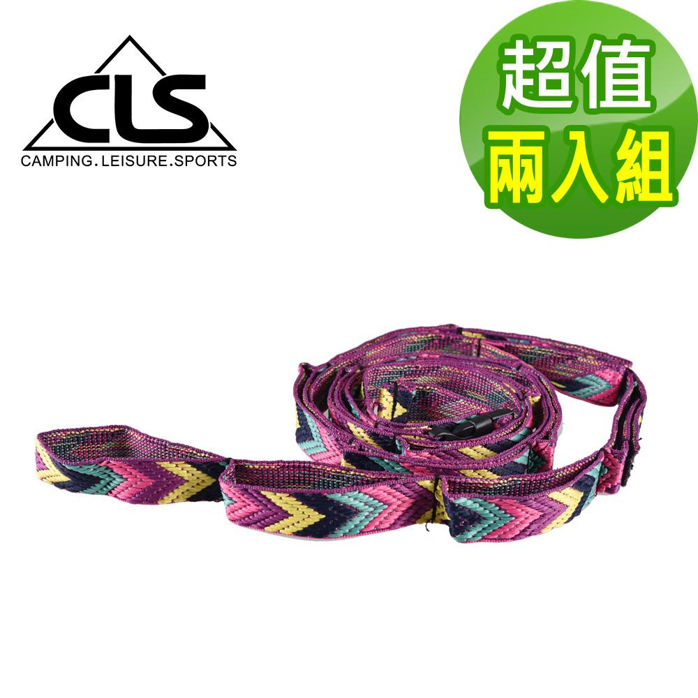 【韓國CLS】多功能露營掛繩 紫色限定款/可伸縮掛物繩/彩虹掛繩(超值兩入組)