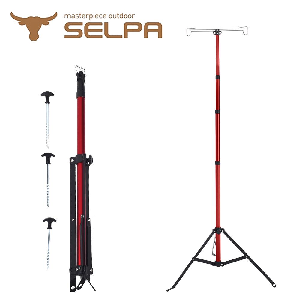 【韓國SELPA】四段可調 鋁合金雙頭掛勾可伸縮置物架/燈架 露營 三腳架(兩色任選)