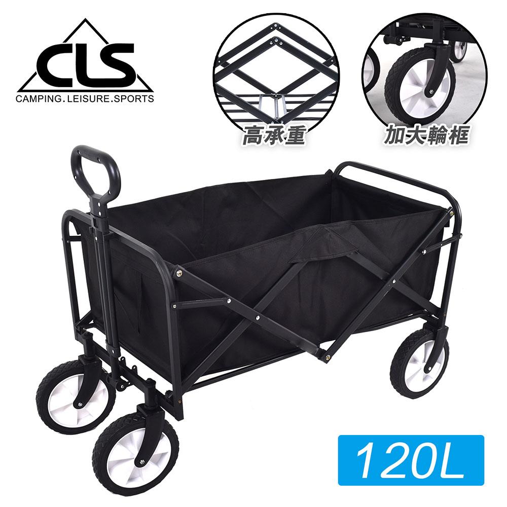 【韓國CLS】多用途露營四輪手拉車 (黑色)/折疊式拖拉車/置物推車/手推車/露營拉車