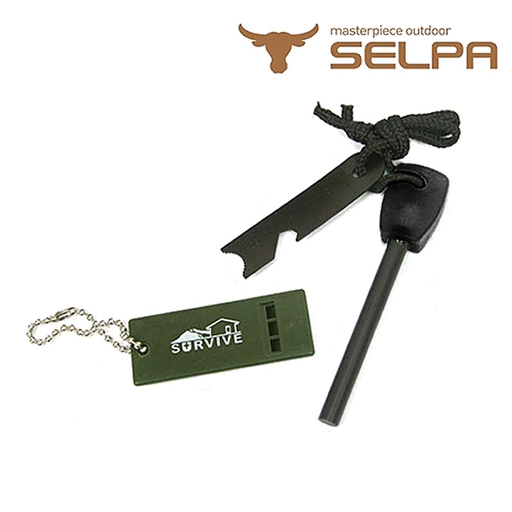 【韓國SELPA】超值戶外組合/打火石/打火棒/哨子