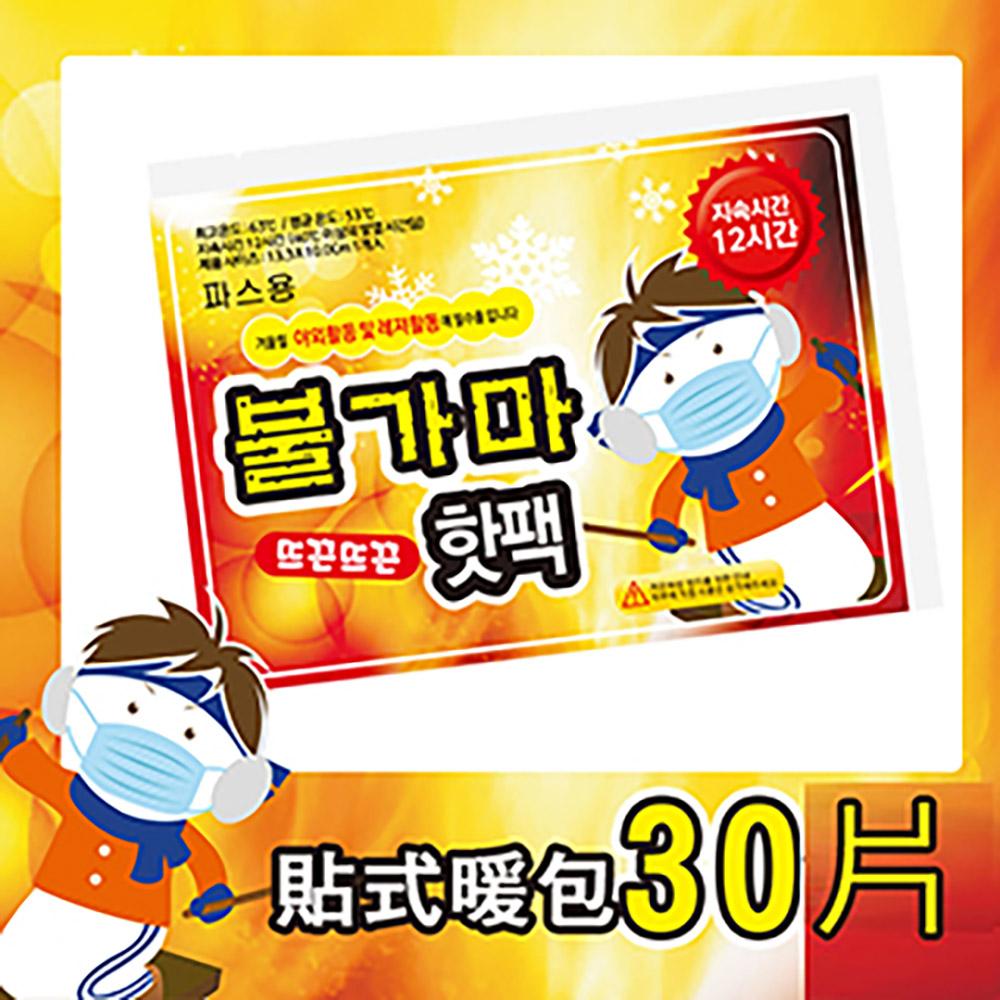 【韓國雪寶寶】12H長效型貼式暖暖包(30包)/暖包/暖暖貼/登山/跨年/保溫