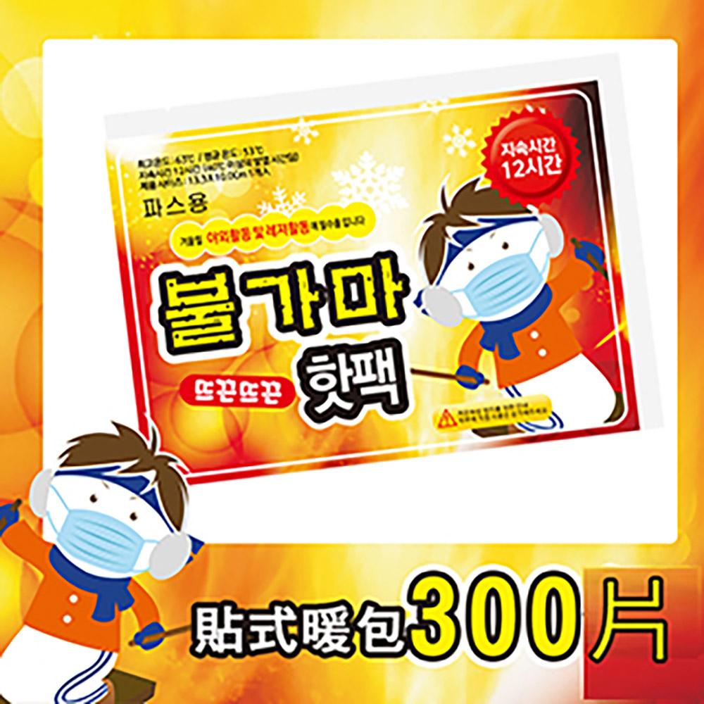【韓國雪寶寶】12H長效型貼式暖暖包(300包)/暖包/暖暖貼/登山/跨年/保溫