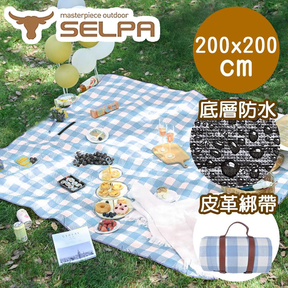 【韓國SELPA】加大繽紛野餐墊 皮革綁帶限量款/露營/地墊/防潮墊(兩色任選)