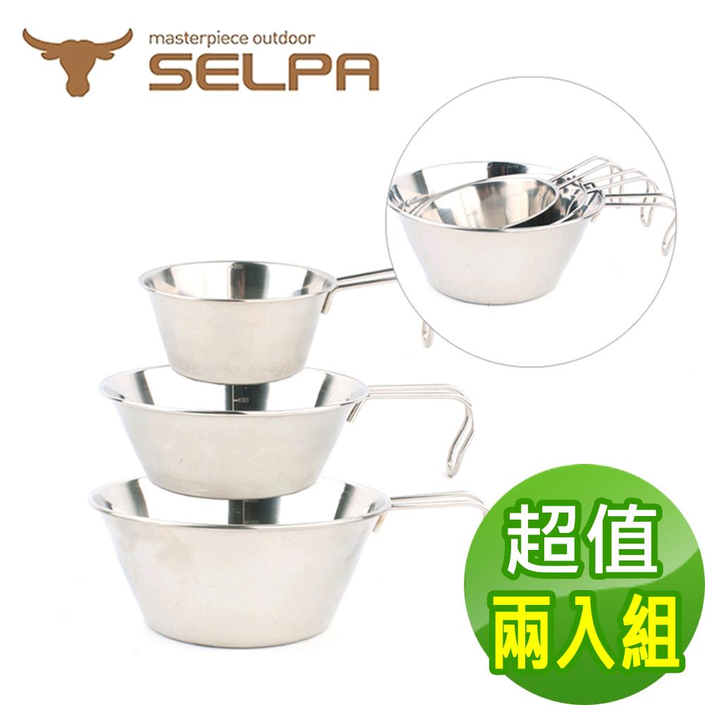 【韓國SELPA】不鏽鋼碗三件組/露營/登山/野餐(超值兩入組)