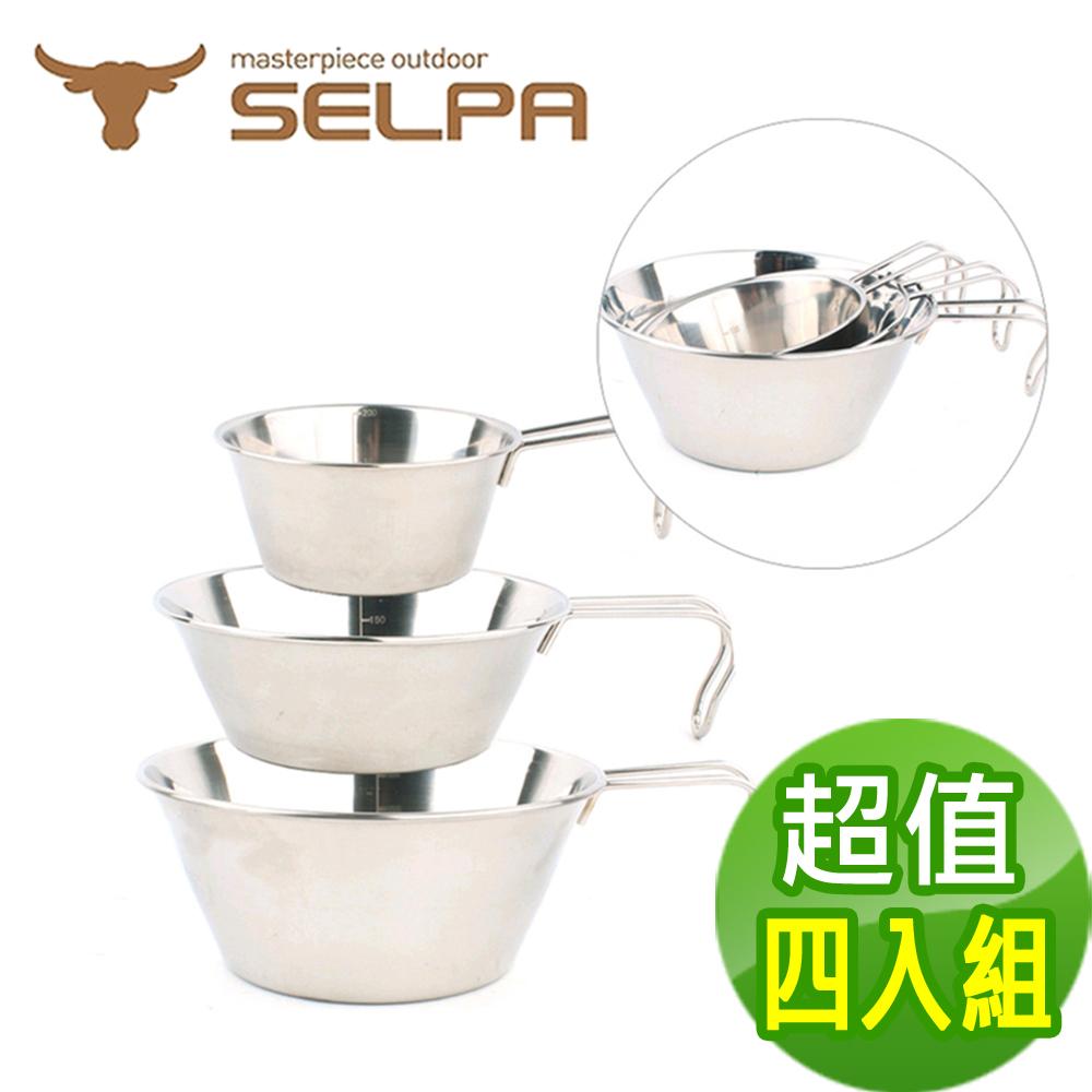 【韓國SELPA】不鏽鋼碗三件組/露營/登山/野餐(超值四入組)