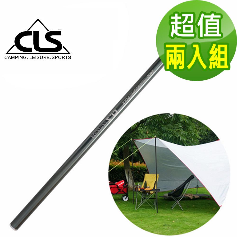 【韓國CLS】多段高度可調鋁合金天幕營柱大型支撐桿 205~240cm(超值兩入組)