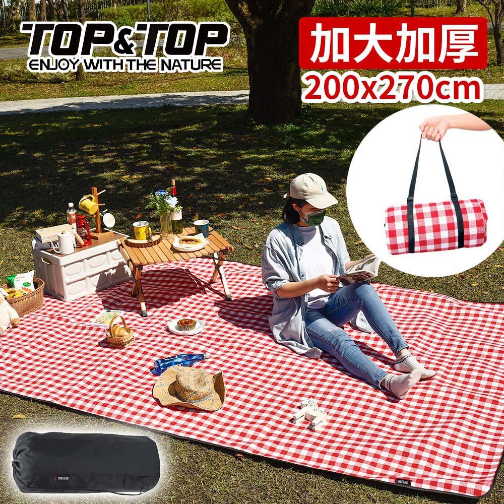 【韓國TOP&TOP】加大繽紛野餐墊200x270cm/露營/地墊/防潮墊