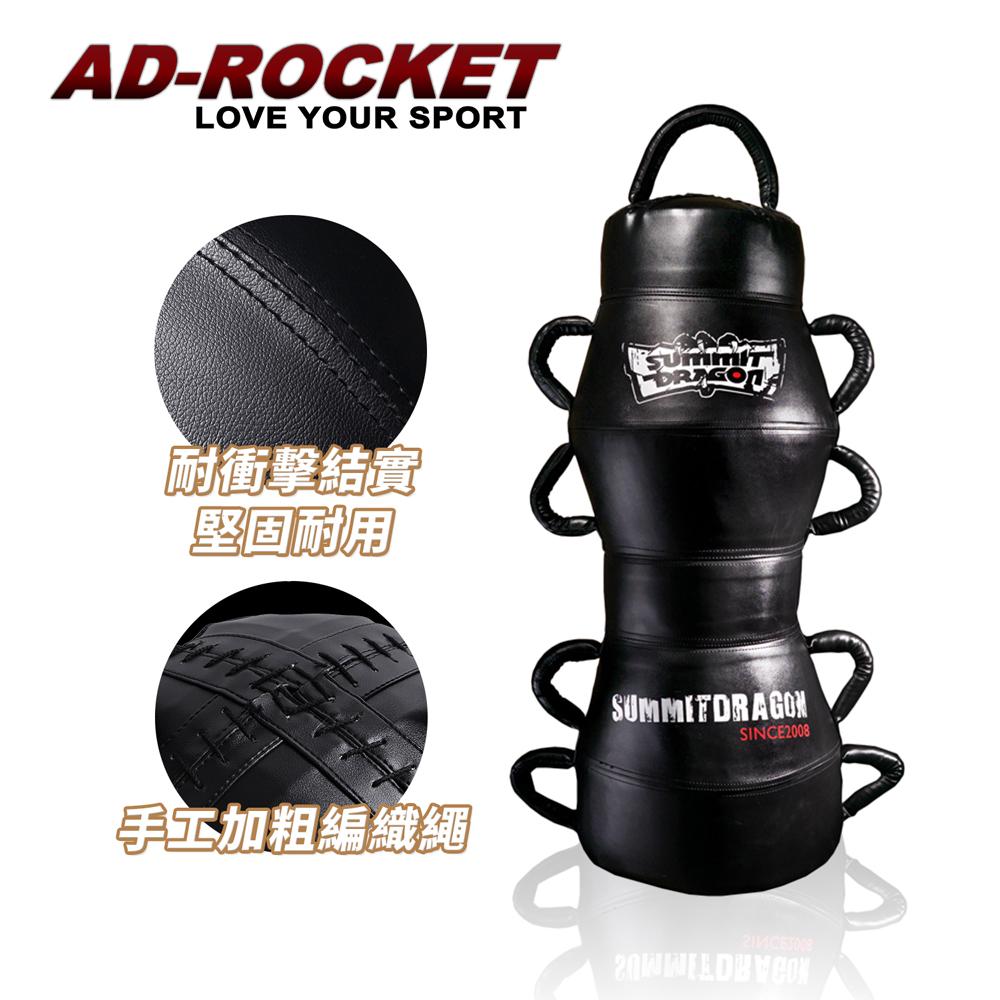 【AD-ROCKET】UFC專業級 多功能沙包訓練袋 25KG/負重訓練/投擲訓練/拳擊/格鬥/UFC