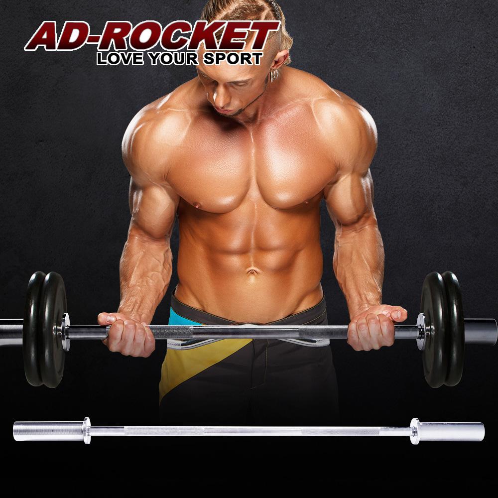 【AD-ROCKET】奧林匹克孔徑120cm直槓/實心奧槓片專用直槓