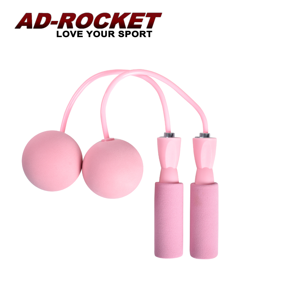 【AD-ROCKET】馬卡龍繽紛無繩承軸跳繩/跳繩/健身/重訓/居家(兩色任選)