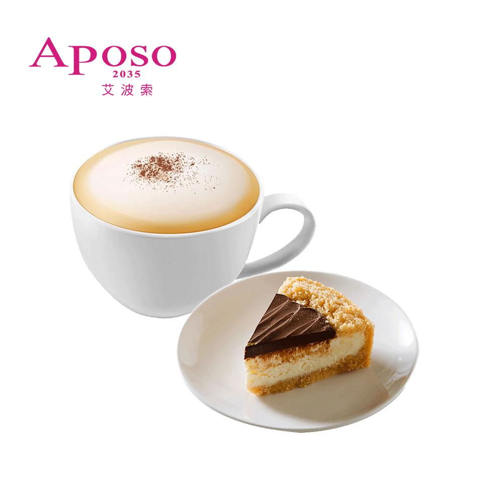 【台北】艾波索 比利時巧克力乳酪切片+拿鐵咖啡 喜客券