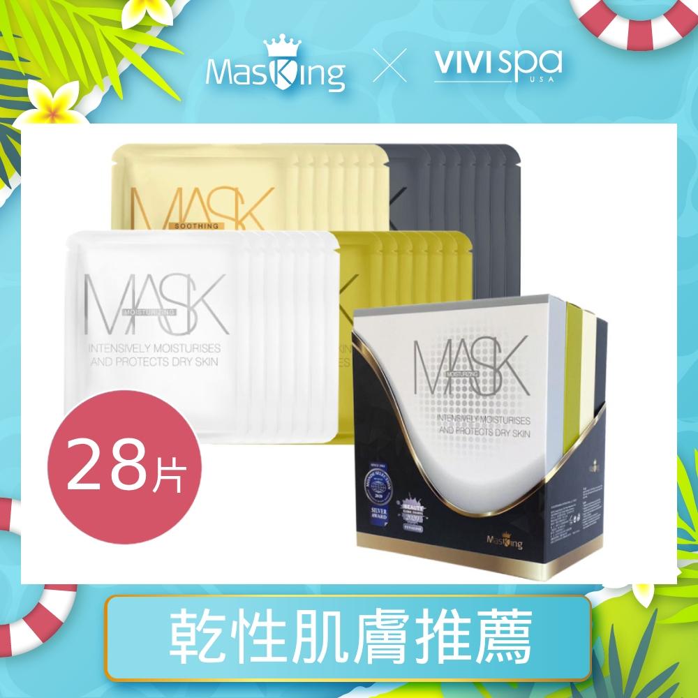 【Masking 膜靚】#27逆齡神器面膜組(修護/保濕/抗老/塑妍) 28片/盒