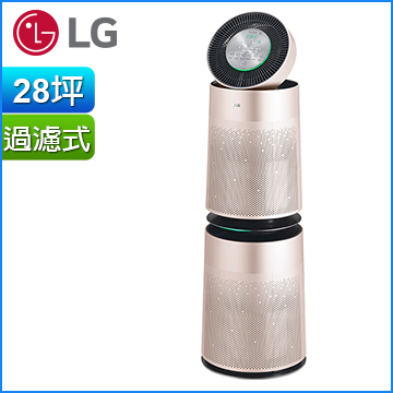 LG PuriCare™ WiFi 360°空氣清淨機 雙層/玫瑰金/公司貨【AS951DPT0】_福利價獨享