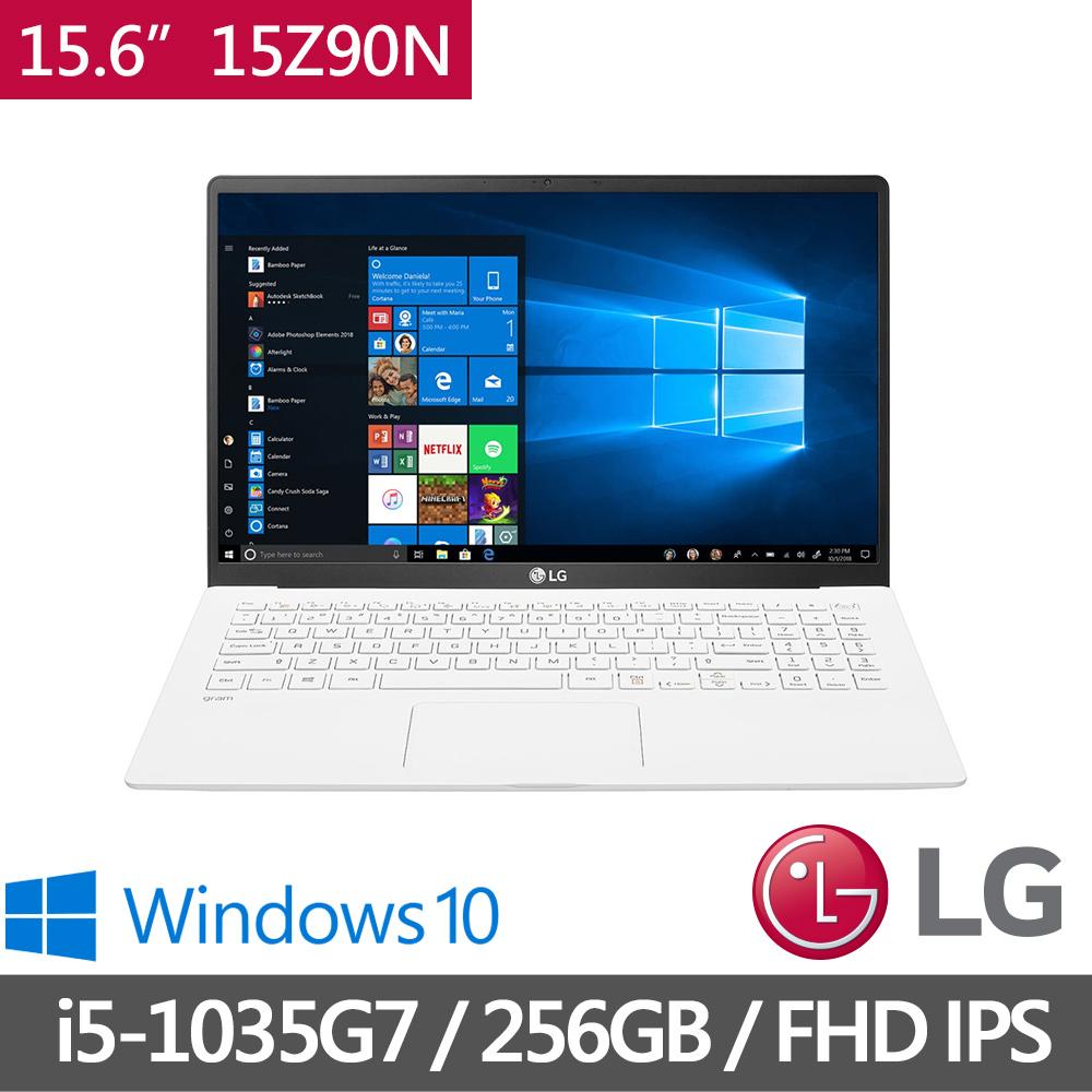LG gram 15.6吋筆電 白色【15Z90N-V.AR53C2】隨貨附送原廠gram限量鍵盤膜+手提包(數量有限送完為止)