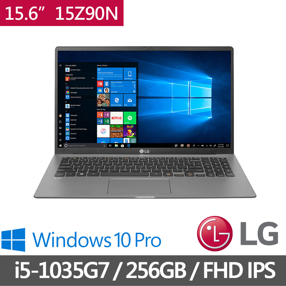 LG gram 15.6吋筆電銀色WIN10PRO【15Z90N-V.AP52C2】隨貨送原廠gram限量鍵盤膜+手提包(數量有限送完為止)