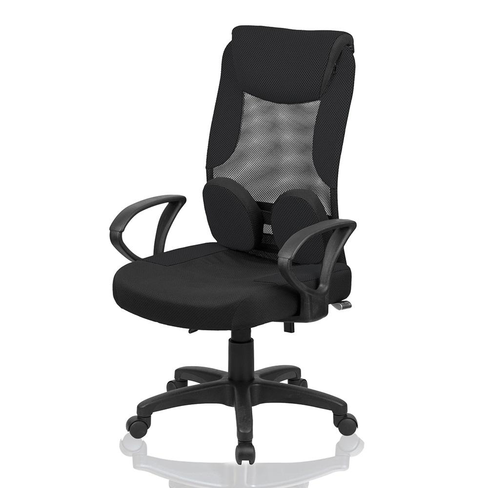 【好室家居】傑克3D乳膠坐墊電腦椅辦公椅